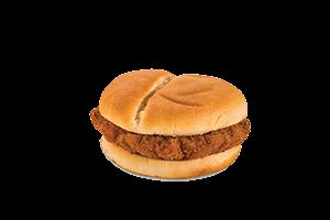 southern chicken sandwich